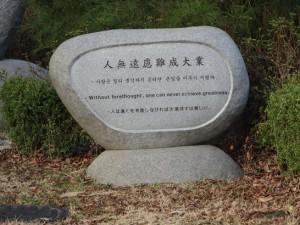 수정DSC03077