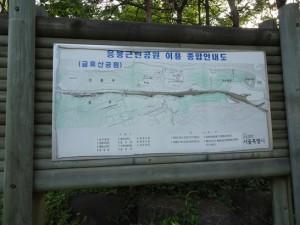 수정DSC05166
