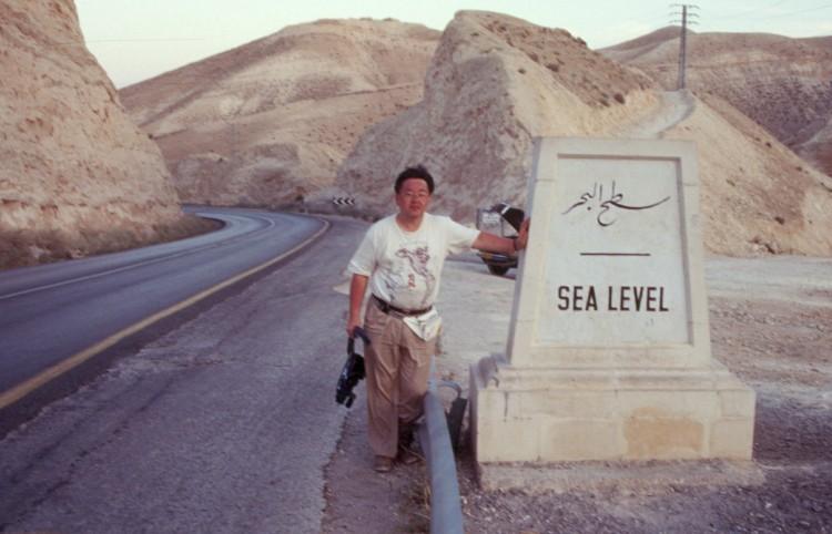 dead-sea-level-0-Scan562