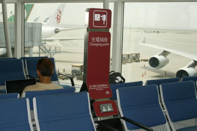 20130328_125734_HKG-AC-charger