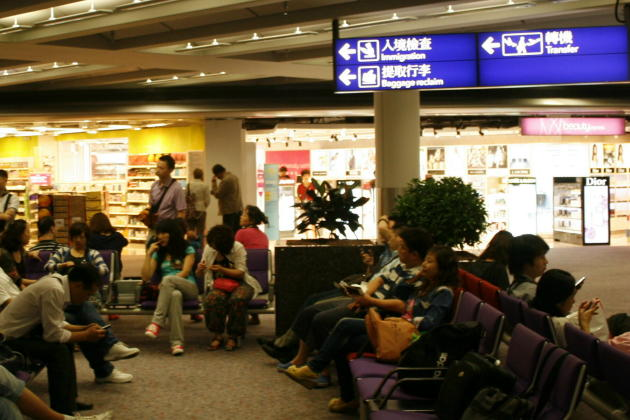 20130328_143914_HKG-arrival-duty-free