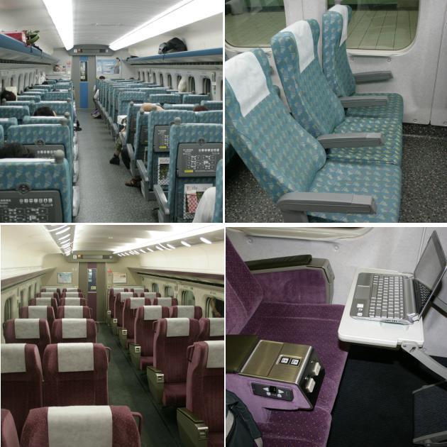 chobl-THSR-economy-business-cabin