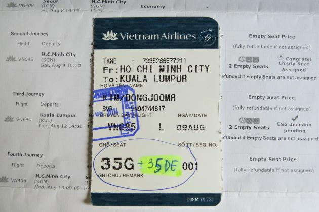 20140821_021804_optiontown-e-mail-boarding-pass