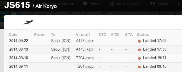 AirKoryo-JS615-flight-record