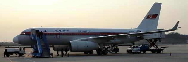 AirKoryo-TU-204-P-632-PEK