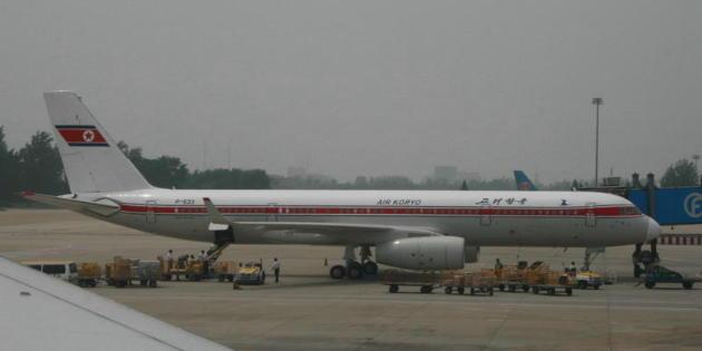AirKoryo-TU-204