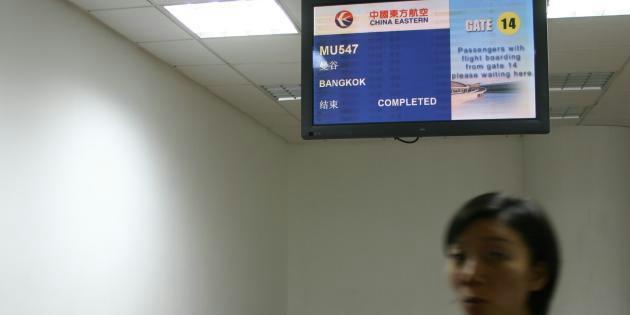 20141116_210826_MU547-gate-wrong-message