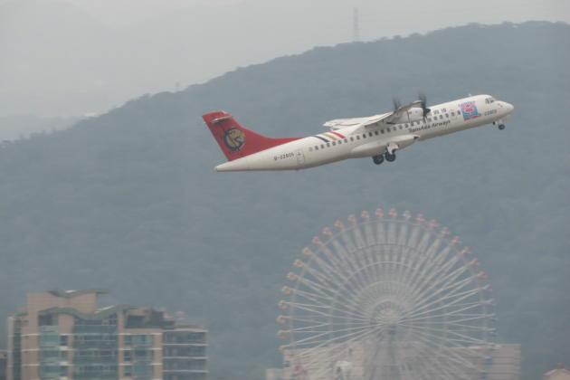 20150204_165613_TSA-ATR72-take-off