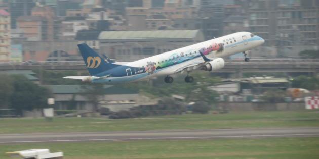 20150204_170542_TSA-Mandarin-take-off