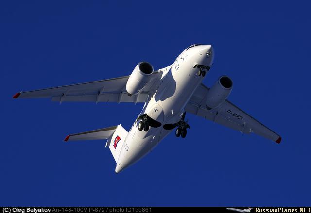 AirKpryo-P-672-AN-148