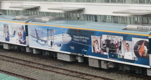 KNO-airlink-medan-station-train (3)