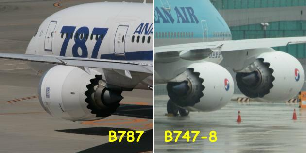engine-chebron-toothed-B787-B748