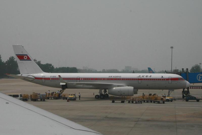 JS-TU-204-P-633-2009-PEK