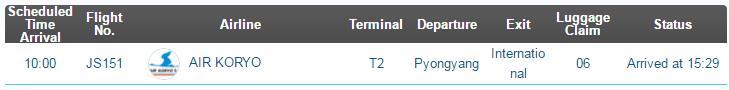 chobl-JS151-PEK-arrival
