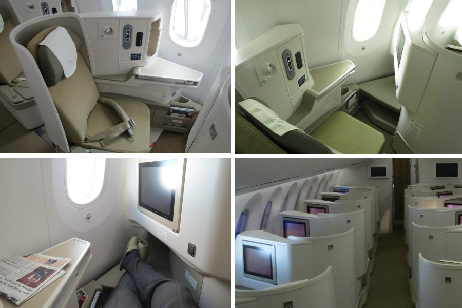 chobl-VN-C-herringbone-seats