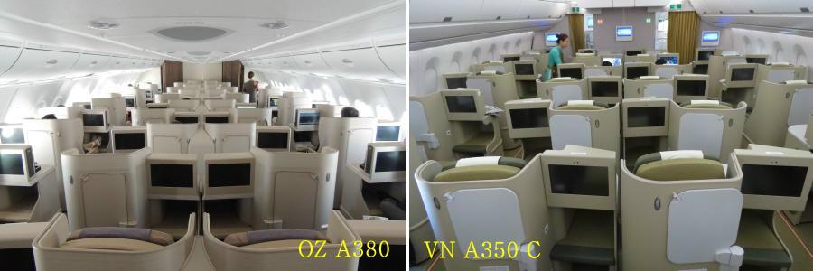 chobl-cabin-C-staggered-OZ-vs-VN