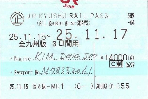 JR-Kyushu-Rail-Pass