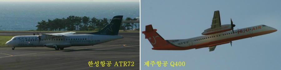 chobl-KLCCs-HS-ATR72-7C-Q400