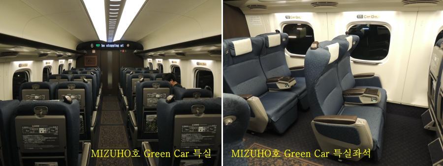 chobl-mizuho-green-car