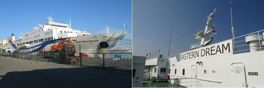 chobl-VVO-DBS-ferry