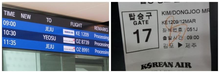 GMP-Terminal-W-G17