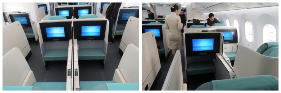 KE-B787-C-cabin-seats-foot-rest