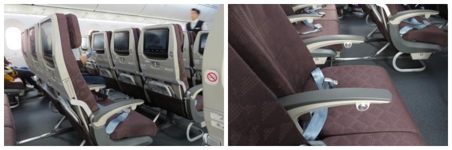 KE-B787-Y-seat-slim