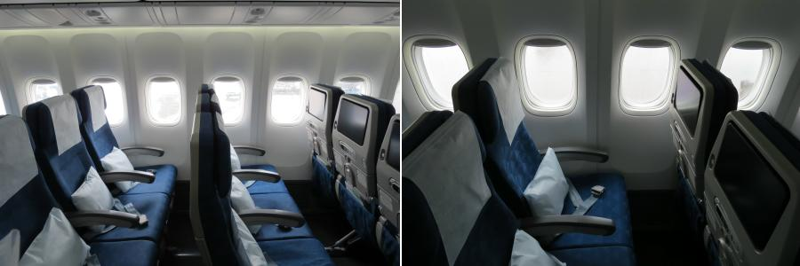 chobl-B747-8I-cabin-Y-pitch