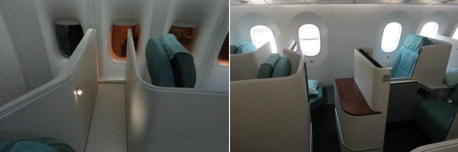 chobl-KE-B748-C-seat-exit