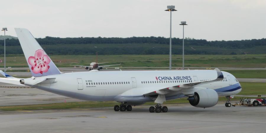 chobl-CI-A350-941-B-18902-2016-KUL