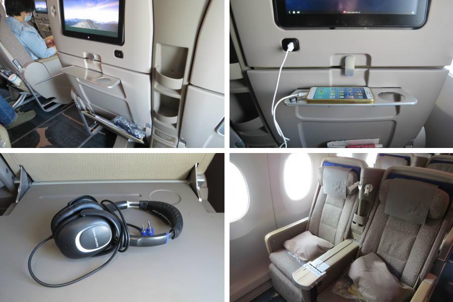 chobl-CI-A350-PY-seat