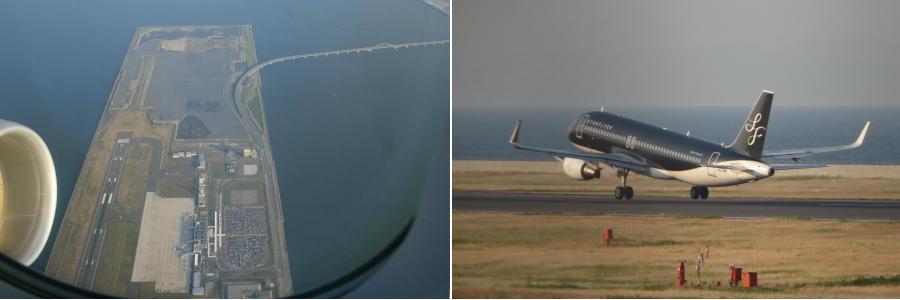 chobl-KKJ-airport-7G
