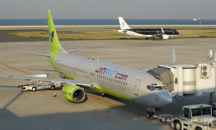 chobl-KKJ-airport-LJ
