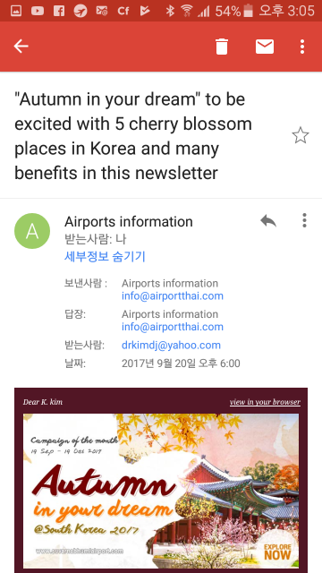 Screenshot_2017-09-21-15-05-37[1]