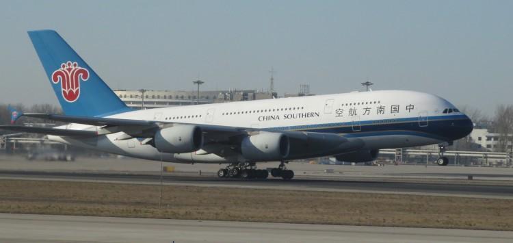 CZ-A380-841-B-6139-2012-PEK-IMG_8947