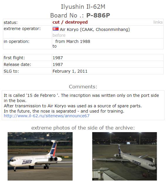 IL-62M-P886P