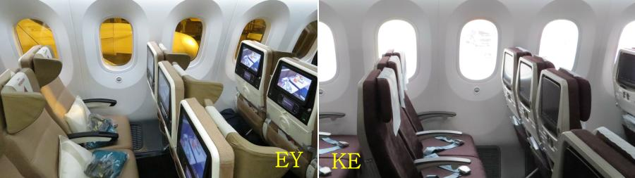 B787-seat-pitch-EY-KE