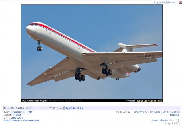 P-882-IL-62M-built-1989.01-history-gov-2011.04.08-VVO