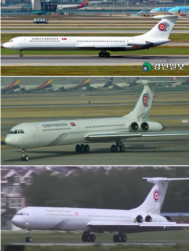 AirForceUn-livery-changed