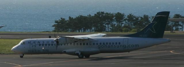 HS-ATR72-201-HL5232-1991-CJU