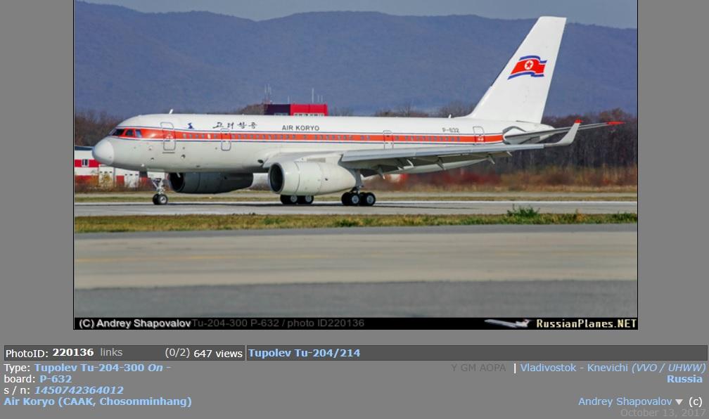 P-632-TU-204-300-built-history-2017.10.13-Andrey-Shapovalov