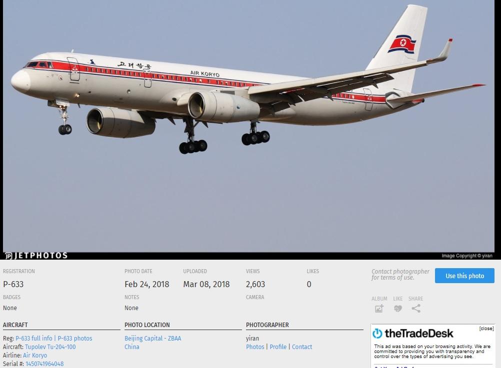 P-633-TU-204-100-built-2009-history-2018.02.24-PEK-yiran