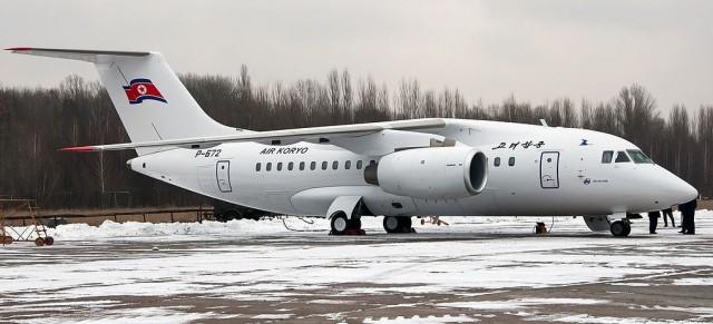 P-672-AN-148-100B-built-2015-history-2015.01-new-livery-Svyatoshino-wikimedia-Vasily-Koba
