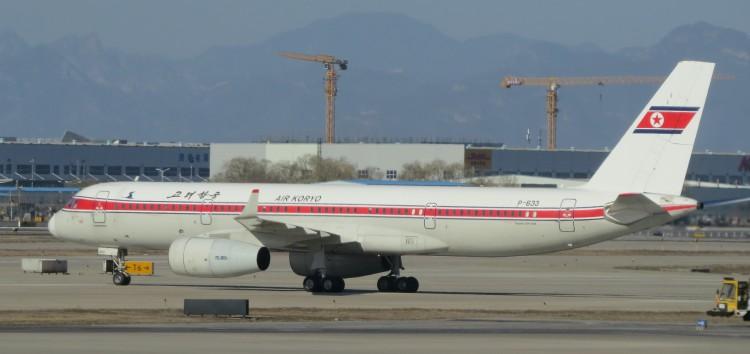 JS-TU-204-100B-P-633-2009-PEK-IMG_9062