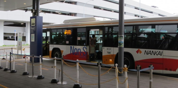 KIX-T2-terminal-shuttle-bus-IMG_5406