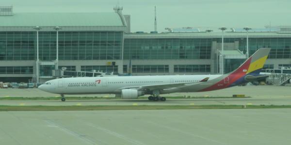 chobl-OZ-A330-HL7741-ICN