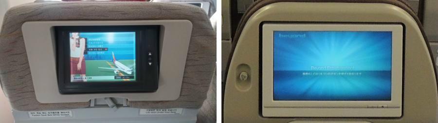 chobl-cabin-Y-monitor-KE-OZ