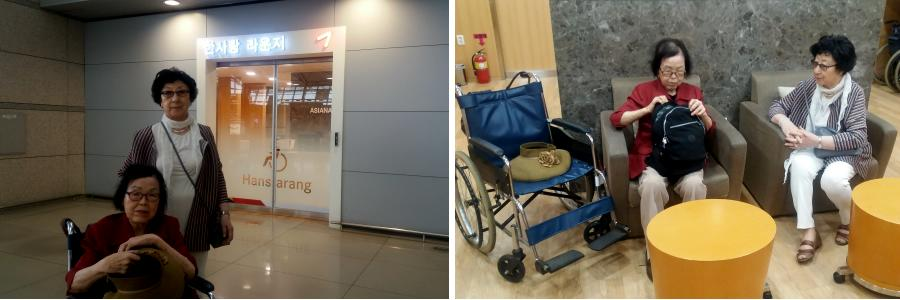 wheel-chair-ICN-OZ-lounge