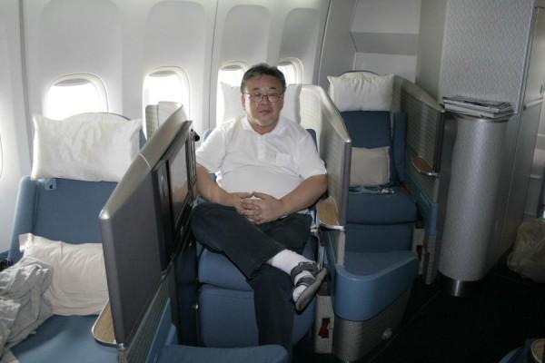 CX-B744-Herringbone-seat-drkimdj