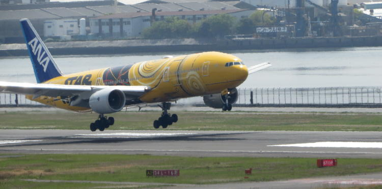 chobl-HND-NH-B777-Star-Wars